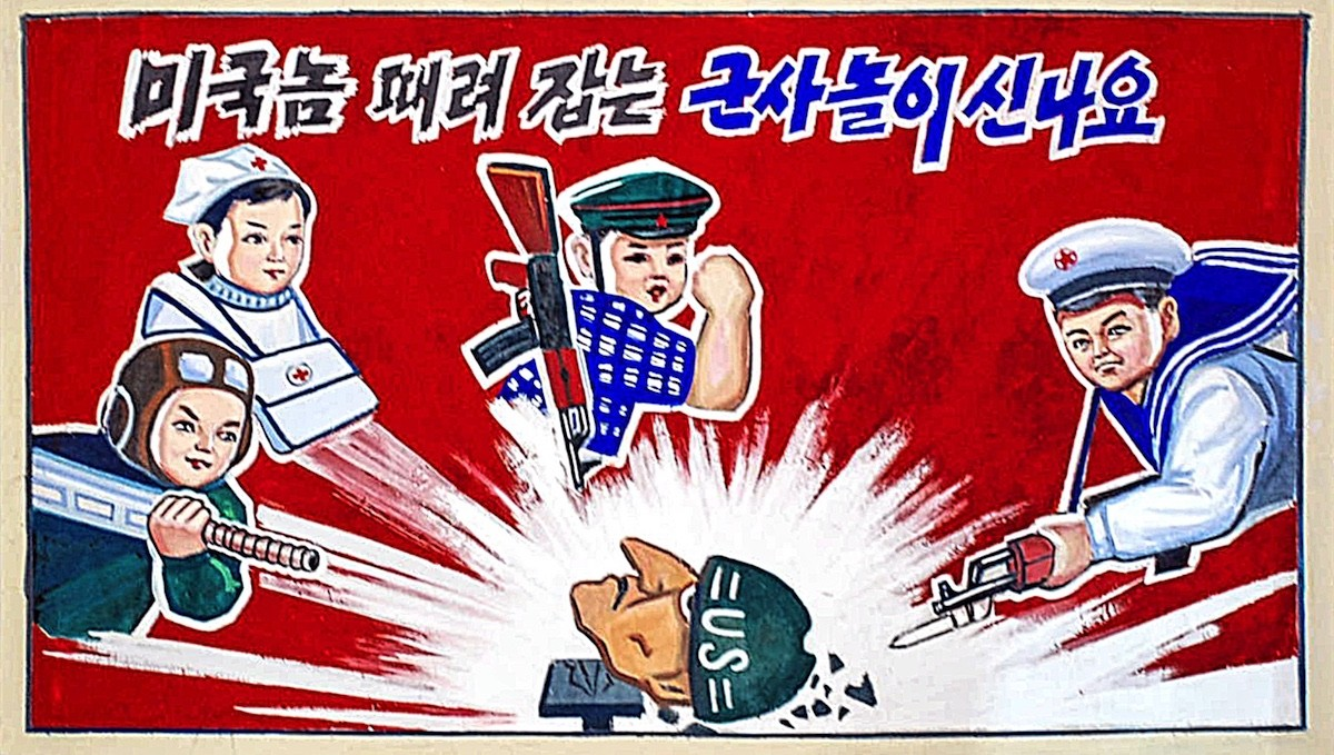 Propaganda poster in a primary_school
